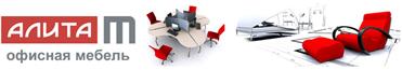Купить офисную мебель недорого: купить кресло руководителя